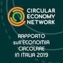 Immagine: Circular Economy Network: a Roma la prima Conferenza e la presentazione del Rapporto 2019